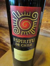 チリ エスピリトゥ カルメネーレ