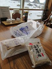 'Salt & Cafe'(ソルト&カフェ)