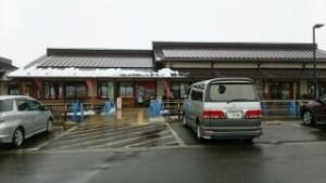 南魚沼道の駅「雪あかり」四季の味わい館